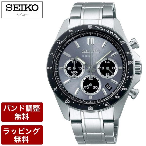 セイコー 腕時計 メンズ SEIKO セイコー SPIRIT スピリット QUARTZ クオーツ CHRONOGRAPH クロノグラフ メンズ 腕時計 SBTR027 就職祝 入学祝 御祝
