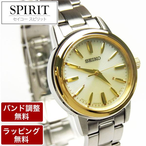 ソーラー電波時計 セイコー 腕時計 SEIKO セイコー SPIRIT スピリット ペアモデル レディース 腕時計 SSDY020 誕生日 記念品 御祝