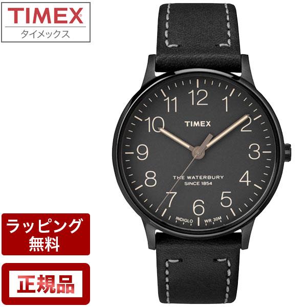 タイメックス 腕時計 TIMEX Waterbury Classic ウォーターベリークラシック40mm TW2P95900