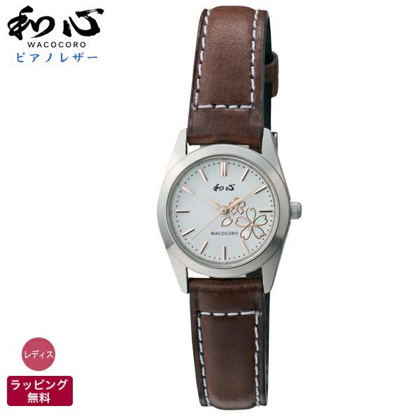 和風 腕時計 和心 WACOCORO ピアノレザー PIANO 栃木レザー 和柄 日本製 腕時計 レディス WA-001L-D