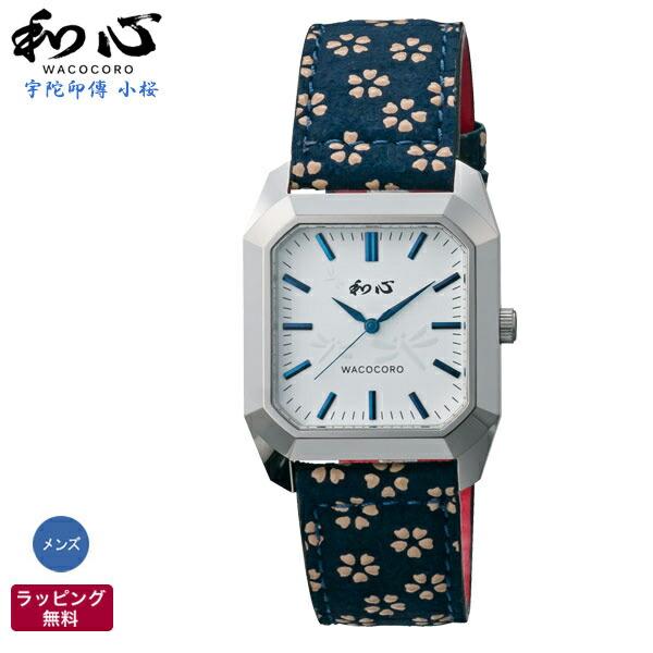 和風 腕時計 和心 WACOCORO 宇陀印傳 UDAINDEN 小桜 和柄 日本製 腕時計 メンズ WA-002M-J