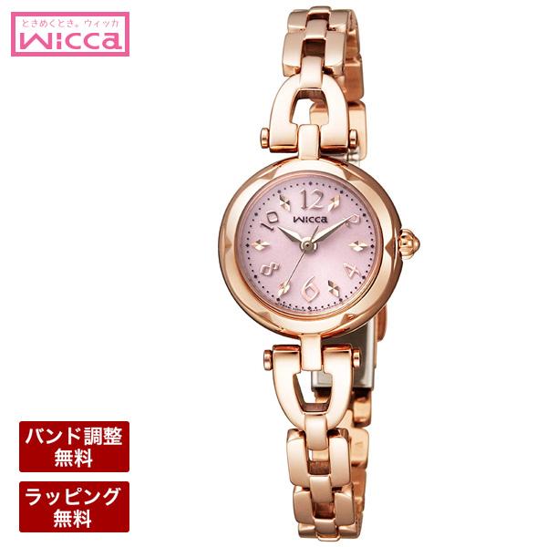 【最大1万円OFFクーポン!20日まで】 シチズン 腕時計 CITIZEN シチズン wicca ウィッカ レディース 腕時計 ソーラーテック KF2-561-91