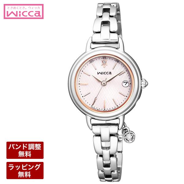 シチズン 腕時計 CITIZEN シチズン wicca ウィッカ レディース 腕時計 ソーラーテック電波時計 「ブレスライン」シリーズ KL0-561-11