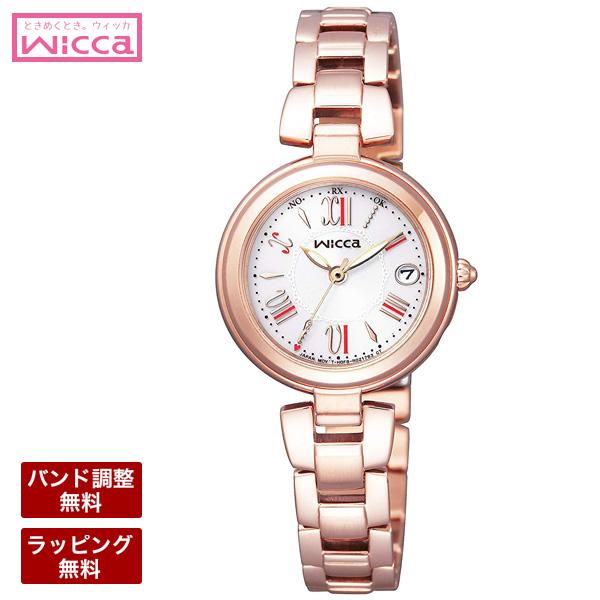 シチズン 腕時計 CITIZEN シチズン wicca ウィッカ レディース 腕時計 ソーラーテック電波時計HAPPY DIARY KL0-669-11