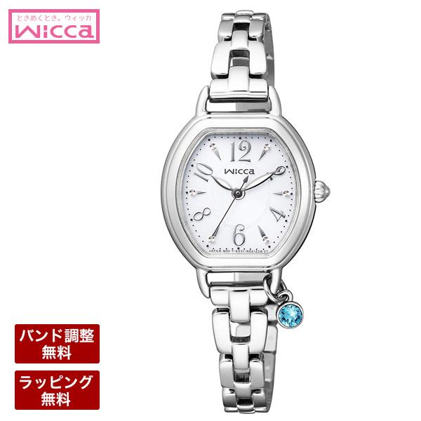 シチズン 腕時計 CITIZEN シチズン wicca ウィッカ レディース 腕時計 ソーラーテック(電波受信機能なし) 「ブレスライン」シリーズ KP2-515-11