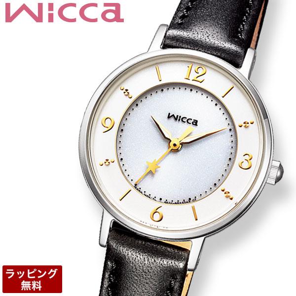 シチズン 腕時計 CITIZEN シチズン wicca ウィッカ レディース 腕時計 ソーラーテック 電波受信機能なし KP3-465-10