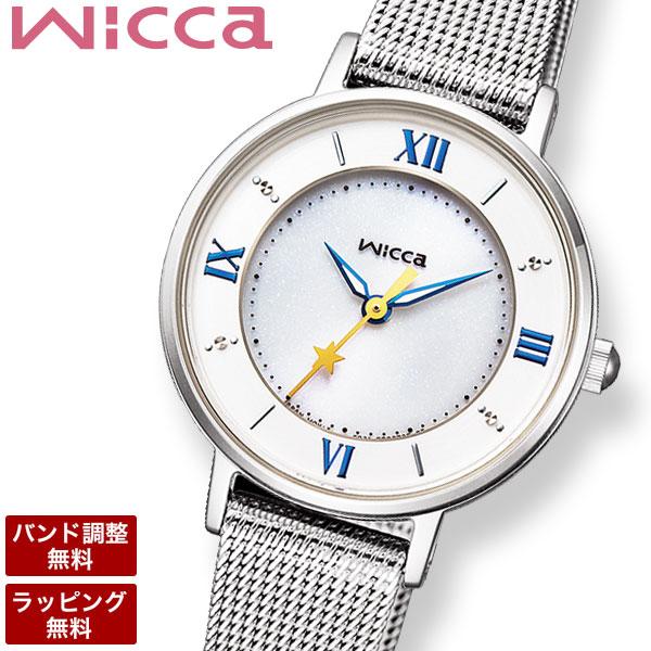 シチズン 腕時計 CITIZEN シチズン wicca ウィッカ レディース 腕時計 ソーラーテック 電波受信機能なし KP3-465-11