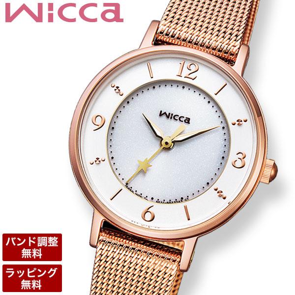 シチズン 腕時計 CITIZEN シチズン wicca ウィッカ レディース 腕時計 ソーラーテック 電波受信機能なし KP3-465-13