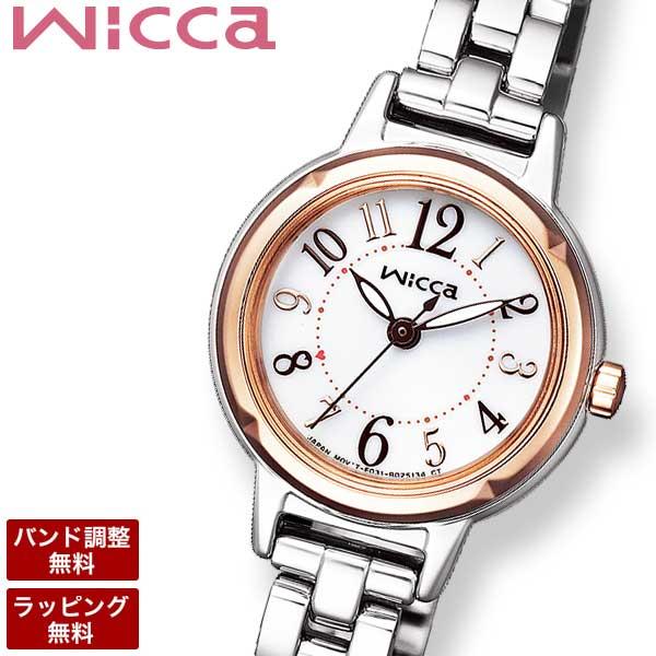 シチズン 腕時計 CITIZEN シチズン wicca ウィッカ ソーラーテック(電波受信機能なし) レディース 腕時計 KP3-619-11