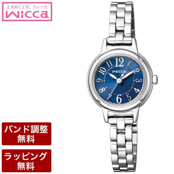 【最大1万円OFFクーポン!20日まで】 シチズン 腕時計 CITIZEN シチズン wicca ウィッカ ソーラーテック(電波受信機能なし) レディース 腕時計 KP3-619-71