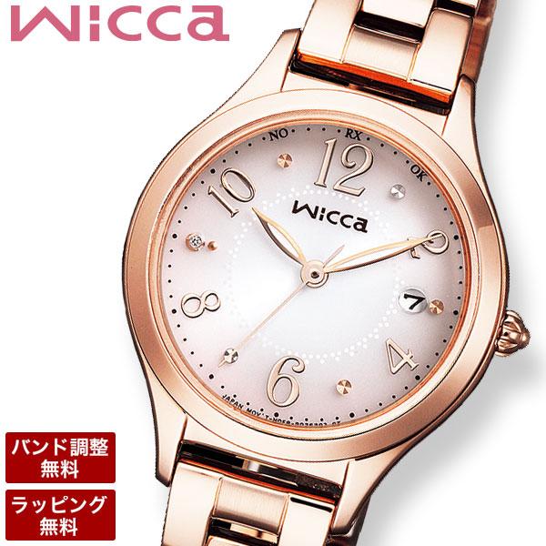 シチズン 腕時計 CITIZEN シチズン wicca ウィッカ ソーラーテック電波時計 HAPPY DIARY KS1-261-91