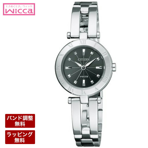 シチズン 腕時計 CITIZEN シチズン wicca ウィッカ レディース 腕時計 ソーラーテック