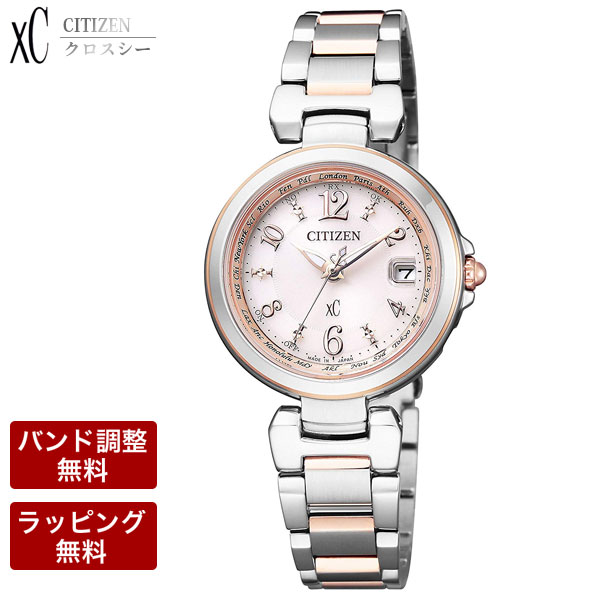 シチズン 腕時計 CITIZEN シチズン xC クロスシー エコ・ドライブ電波 レディース 腕時計 HAPPY FLIGHT ハッピーフライト EC1036-53W