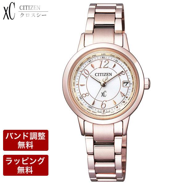 シチズン 腕時計 CITIZEN シチズン xC クロスシー エコ・ドライブ電波 ワールドタイム TITANIA LINE HAPPY FLIGHT サクラピンク レディース 腕時計 EC1144-51C