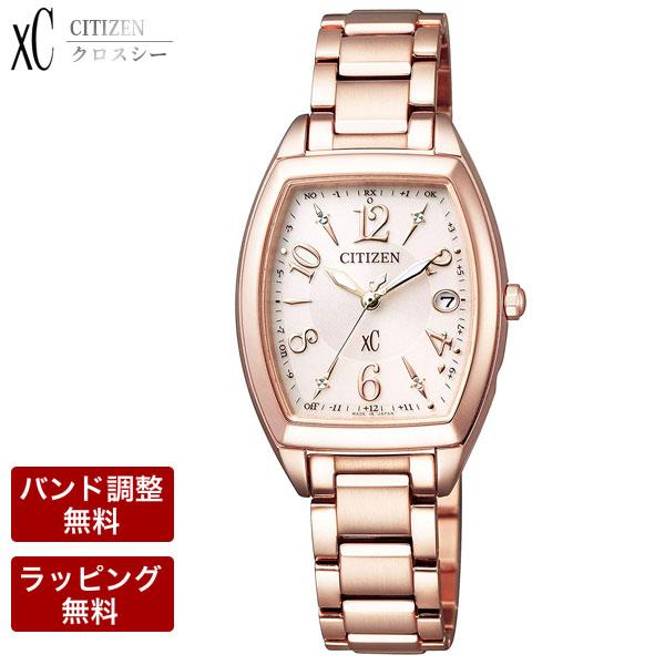 シチズン 腕時計 CITIZEN シチズン xC クロスシー エコ・ドライブ電波 レディース 腕時計 HAPPY FLIGHT ハッピーフライト ES9392-51W