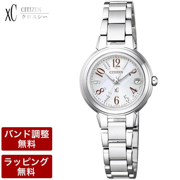 シチズン 腕時計 CITIZEN シチズン xC クロスシー エコ・ドライブ 電波時計 ハッピーフライト ステンレス レディース 腕時計 ES9430-54B