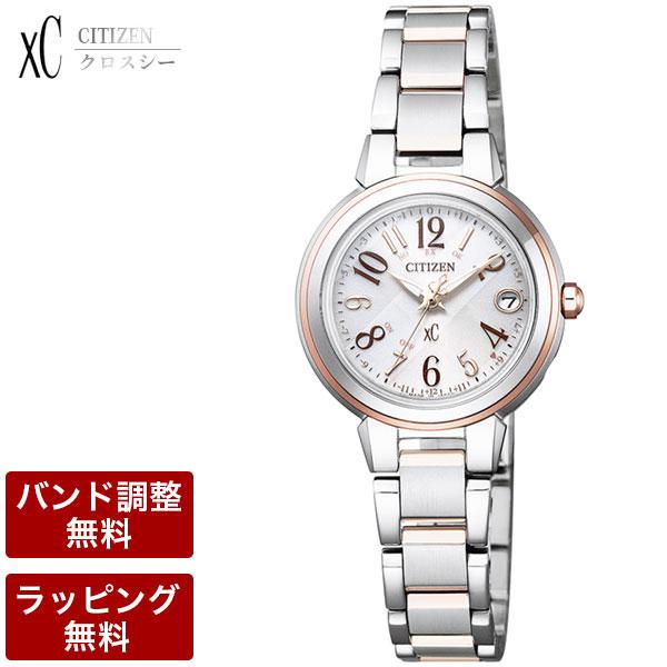 シチズン 腕時計 CITIZEN シチズン xC クロスシー エコ・ドライブ 電波時計 ハッピーフライト ステンレス レディース 腕時計 ES9434-53X