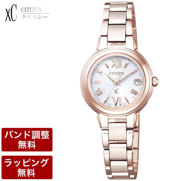 シチズン 腕時計 CITIZEN シチズン xC クロスシー エコ・ドライブ 電波時計 ハッピーフライト ステンレス レディース 腕時計 ES9435-51A