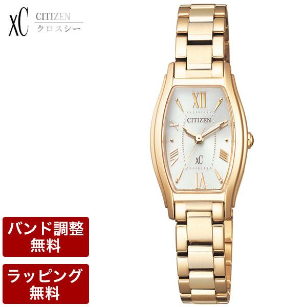 シチズン 腕時計 CITIZEN シチズン xC クロスシー エコ・ドライブ(電波受信機能なし) ステンレス レディース 腕時計 5気圧防水 EW5542-57A