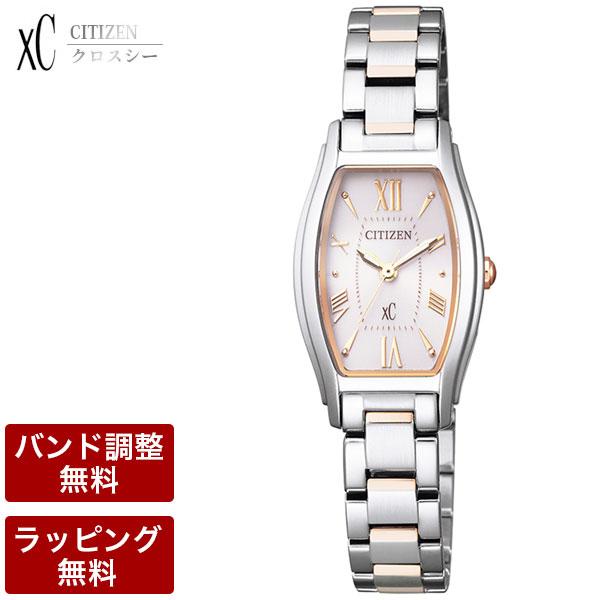 シチズン 腕時計 CITIZEN シチズン xC クロスシー エコ・ドライブ(電波受信機能なし) ステンレス レディース 腕時計 5気圧防水 EW5544-51W