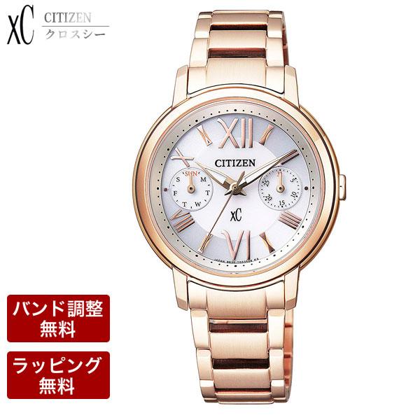 【最大1万円OFFクーポン!20日まで】 シチズン 腕時計 CITIZEN シチズン xC クロスシー エコ・ドライブ ソーラー レディース 腕時計 FD1092-59A