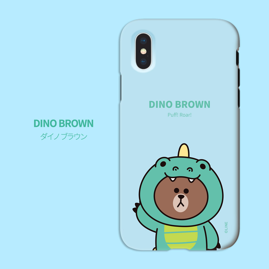outlet store 201b0 55875 iPhone XS / X case iPhone XS Max case iPhone XR case iPhone 8/7 case cover  LINE FRIENDS JUNGLE BROWN DUAL GUARD (line friends jungle brown dual guard  ...