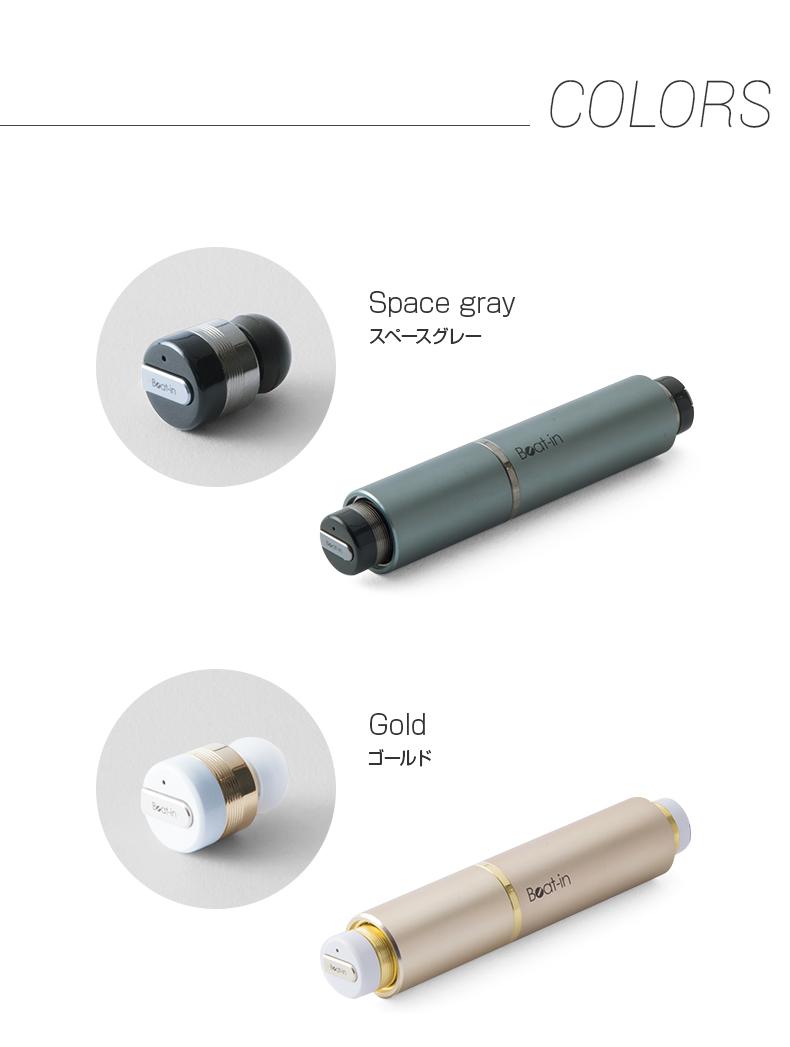 무선 이어 폰 Beat-in Stick(비트인스틱) Bluetooth 4.1 대응 좌우 완전 독립형 초소형 예약 무선 통화 기능부 마이크 내장 귀마개형 블루투스 무선 이어 폰 이어폰 Bluetooth