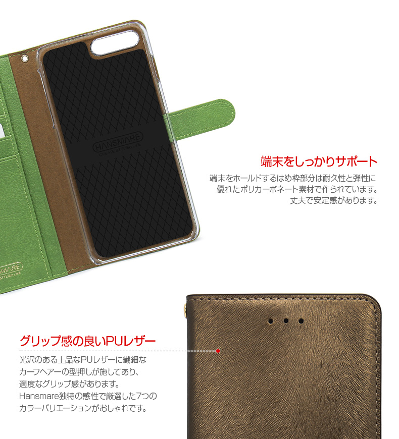 iPhone7 Plus case book type HANSMARE CALF Diary (Hans male kerkhdayare) iPhone cover stand features