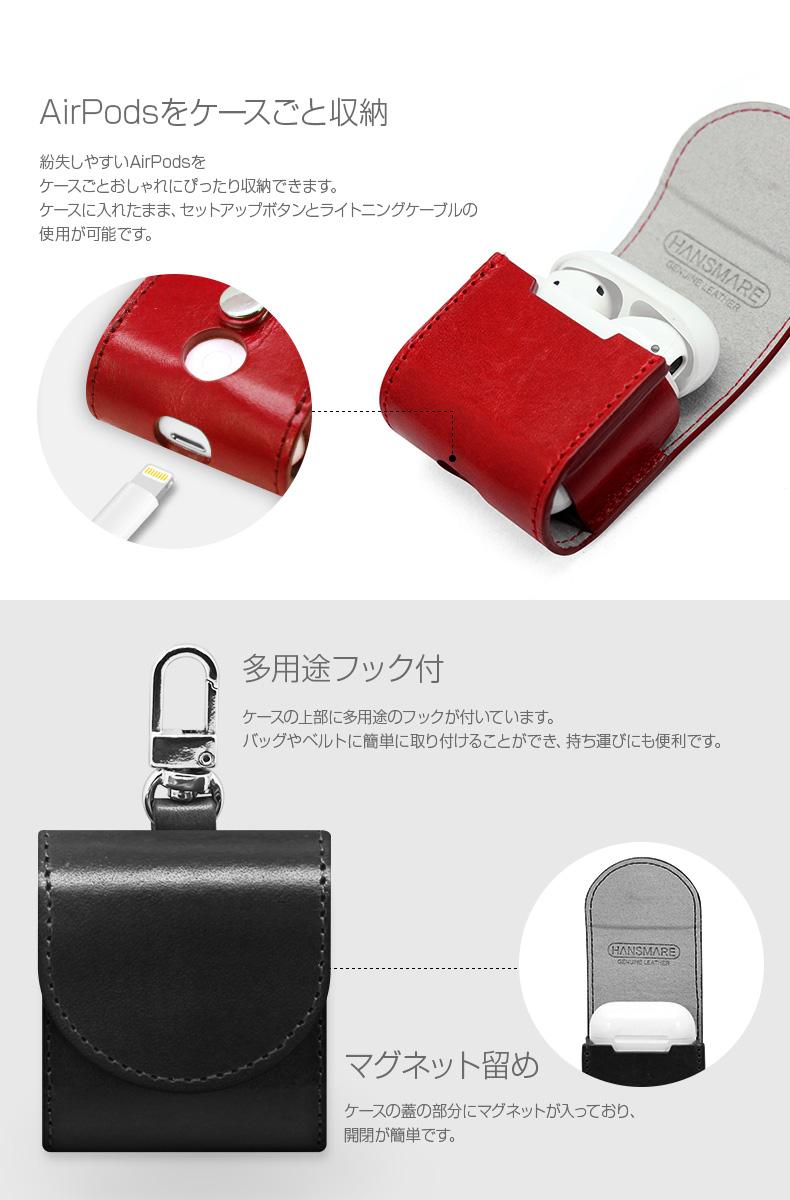 abbi NewYork Rakuten Ichiba Shop: AirPods case cover