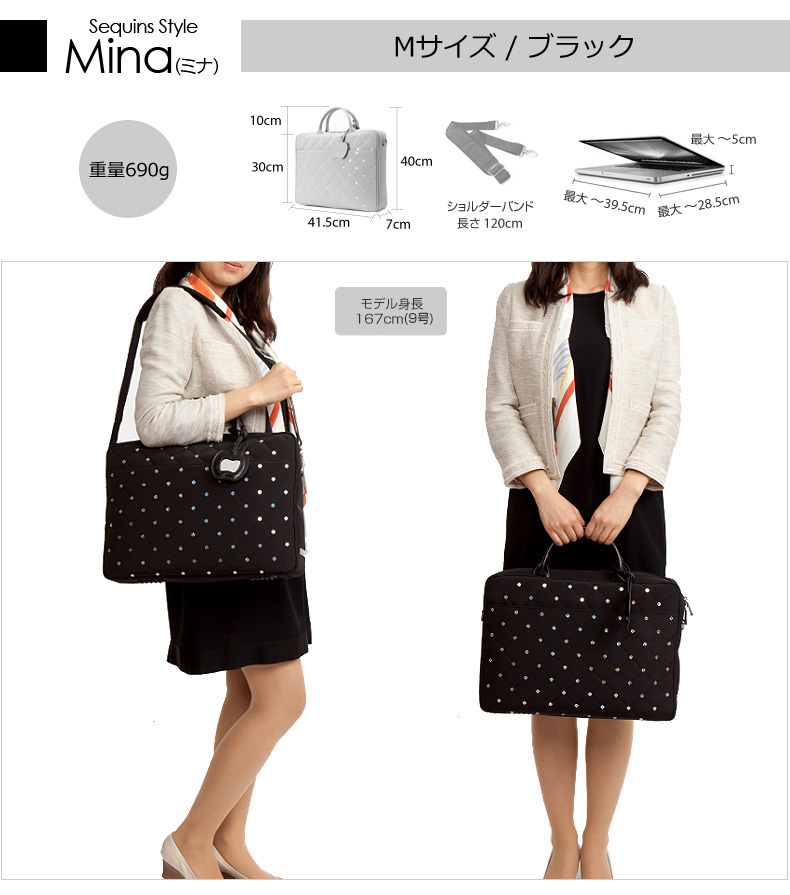 PC 가방 MINA (미 나) 블랙 M 사이즈 (~ 15.6 인치, A4) B1501B アビーニューヨーク 여자 흑인 여자 귀여운 패션 비즈니스 가방 서류 가방 노트북 가방 숄더 백 비즈니스 통근 노트북 케이스