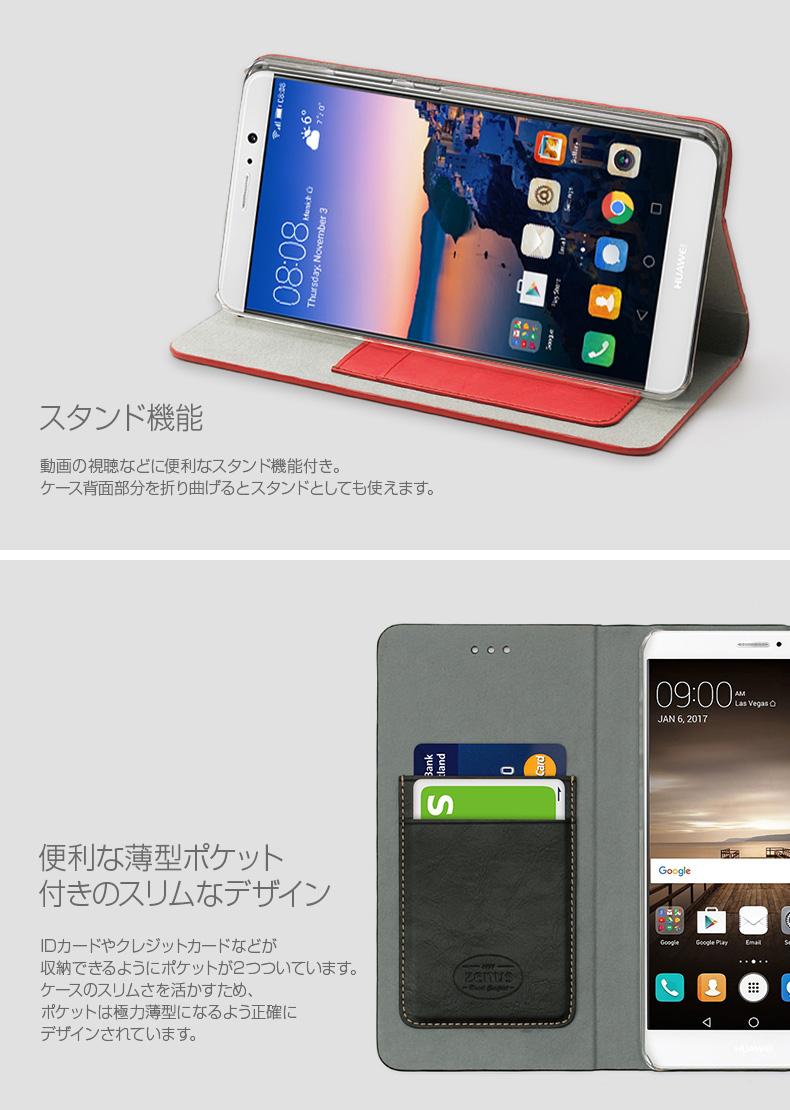 HUAWEI Mate9 case notebook type ZENUS Buffalo Diary (ゼヌスバッファローダイアリー) fur  way cover smartphone case smartphone cover fur