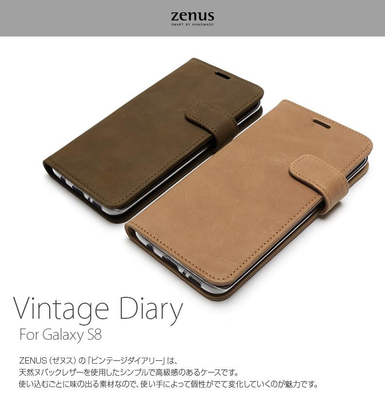 abbi NewYork Rakuten Ichiba Shop  Galaxy S8 case notebook type ZENUS ... ebe3354f2ade5