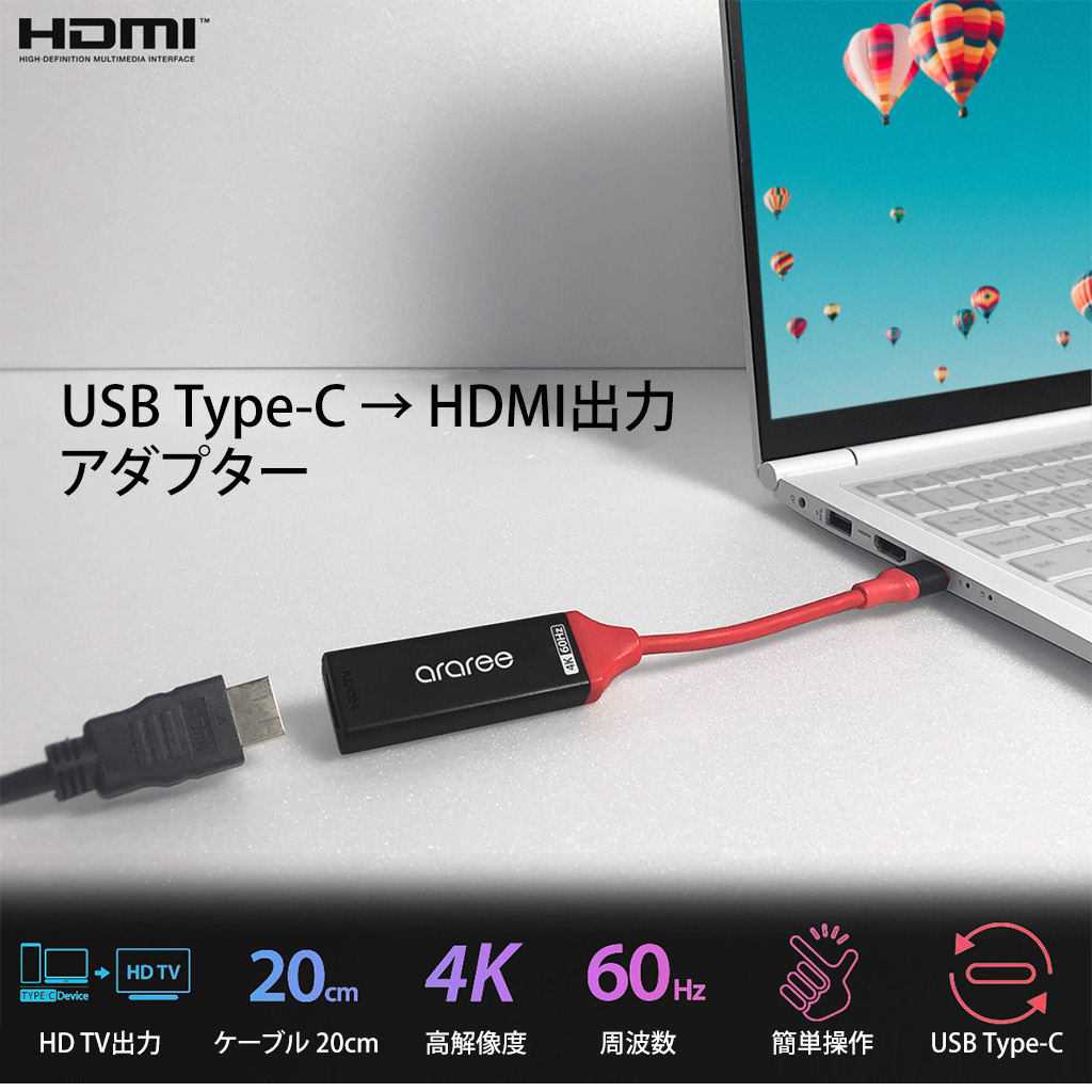 USB Type-C HDMI Type-C HDMI adapter high definition 4K USB3 1 araree  conversion adapter monitor Apple Macbook Pro smartphone for image quality