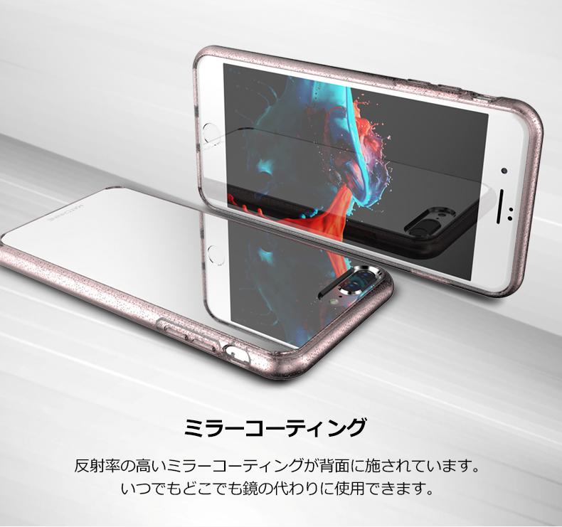 e13108cf3a マッチナイン ボイド ミラー)アイフォン カバー. iPhone 8 Plus / 7 Plus ケース. Matchnine BOIDO MIRROR  鮮明で歪みのないミラーコーティング