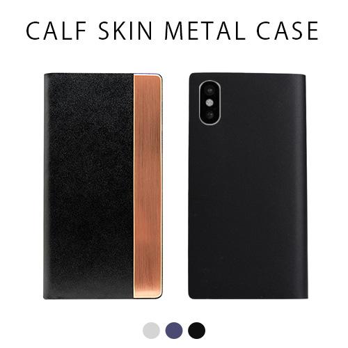 iPhone XS / X ケース SLG Design Calf Skin Metal Case 手帳型 本革 (エスエルジー カーフスキンメタルケース)アイフォン カバー レザー アイフォンx ケース 手帳型