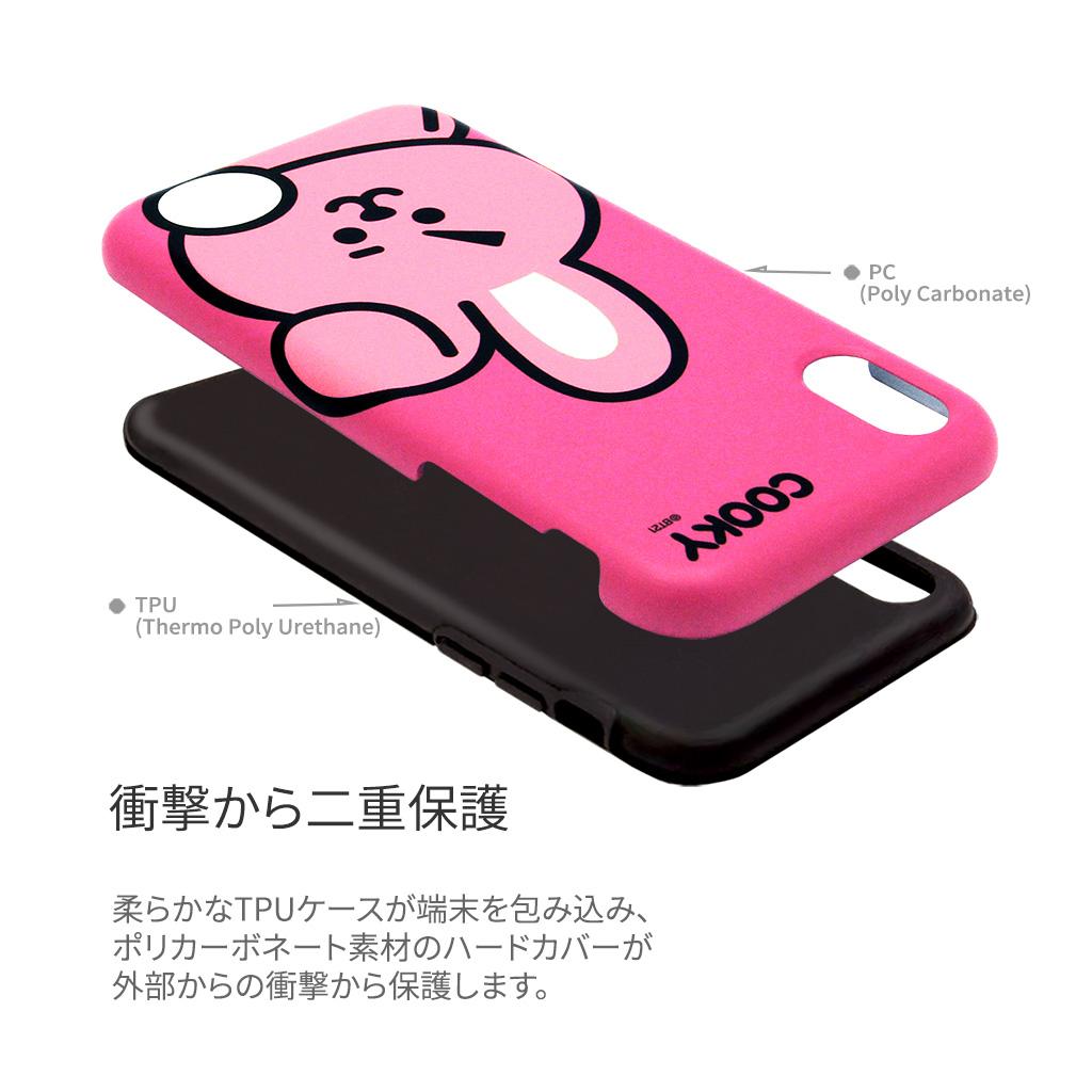 iPhone XS / X case iPhone 8 / seven cases iPhone 8 Plus / 7 Pluse case BT21  DUAL GUARD HI アイフォンカバーユニバ-スターラインフレンズ BTS