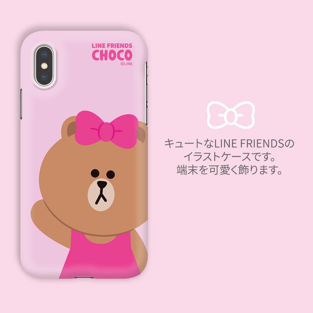 reputable site fa8e6 588b4 iPhone XS / X case iPhone XS Max case iPhone XR case LINE FRIENDS SLIM FIT  basic (line friends slim fitting) eyephone cover