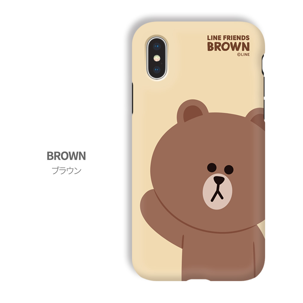 iPhone XS / X case iPhone XS Max case iPhone XR case LINE FRIENDS DUAL  GUARD basic (line friends dual guard) eyephone cover