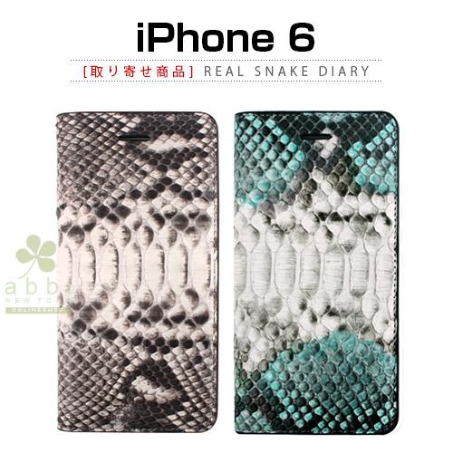 ※取り寄せ商品※iPhone 6 ケース GAZE Real Snake Diary(ゲイズ リアルスネークダイアリー)