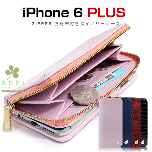 low priced a5605 7e56e Diary case (ジッパーオサイフツキダイアリーケース) wallet オサイフ coin purse notebook strap  Swarovski leather case with the ...