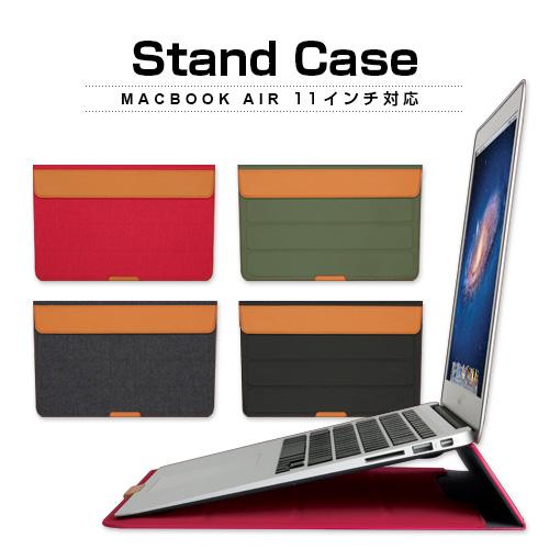 BEFiNE マックブックエアー 11インチタイオウ スタンドケース 訳あり アウトレット 11インチ対応 BEFiNEMacBook Air ラッピング無料 12インチ対応 MacBook 祝日