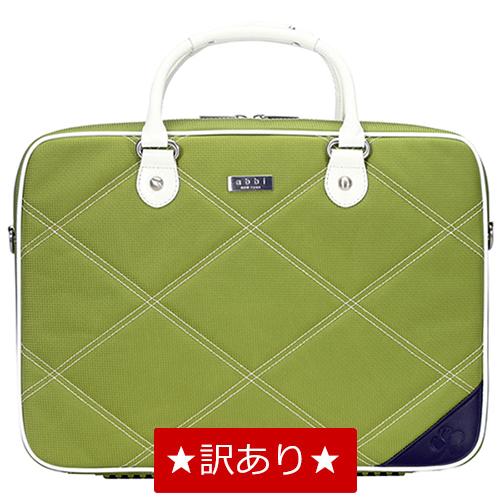 PCバッグ レディース Erin(エリン)Briefcase GREEN おしゃれ abbi NY アビィニューヨーク pc バッグ 女性用 新生活