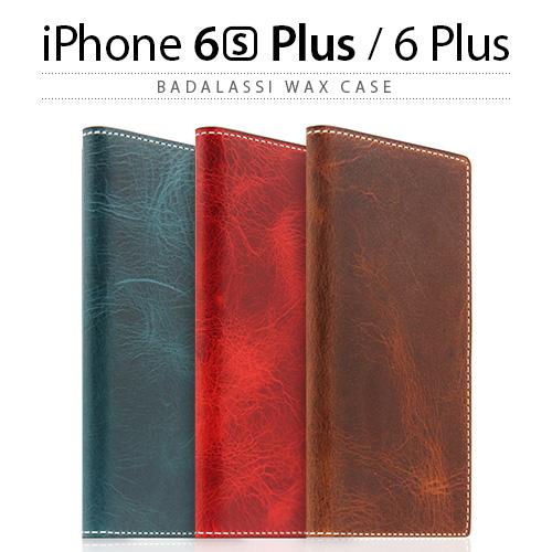 iPhone6s Plus/6 Plus ケース 手帳型 SLG Design Badalassi Wax case(エスエルジーデザイン バダラッシワックスケース)アイフォン スマホケース 本革 レザー グリーン レッド ブラウン 緑 赤 茶 ベジタブルタンニンレザー