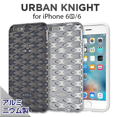 iPhone6s ケース STI:L URBAN KNIGHT Bar(スティール アーバンナイトバー)アイフォン iPhone6 スマホケース チタン シルバー スチール メタル アルミ 網目