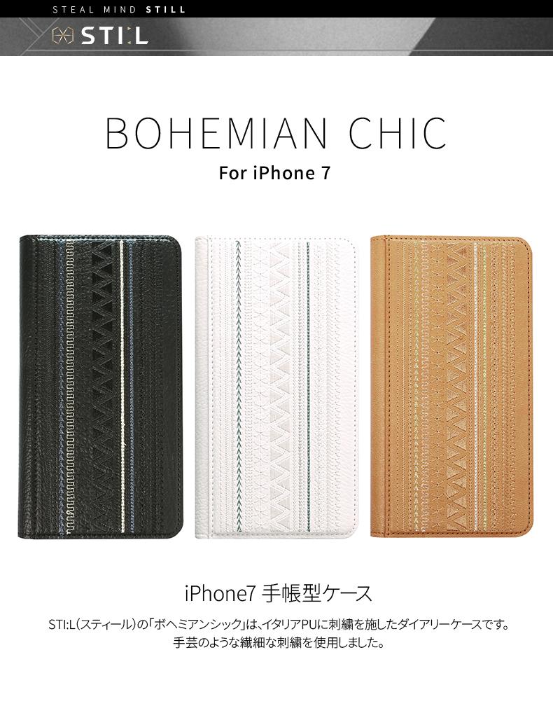 bohemian l phone case iphone 7