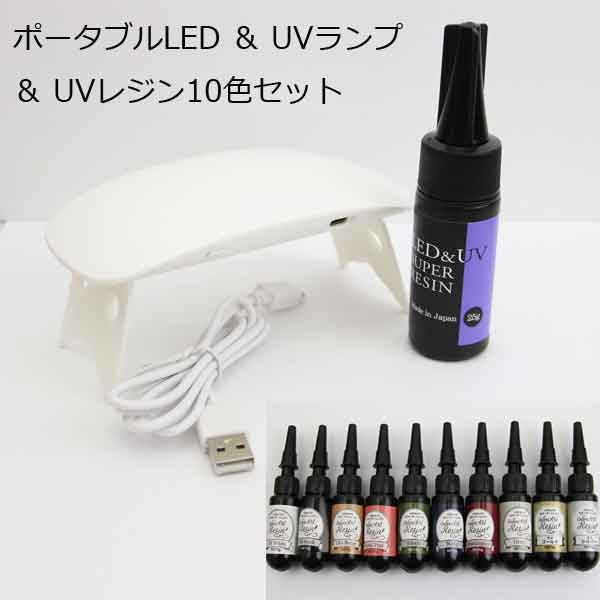 25g AG-4550 LED&UVスーパーレジン