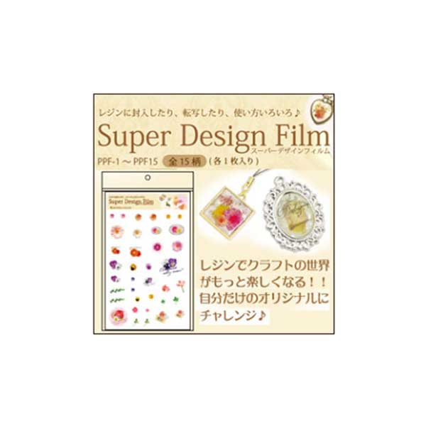スーパーデザインフィルム