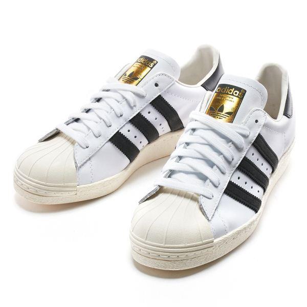 adidas superstar ii 80s abc mart