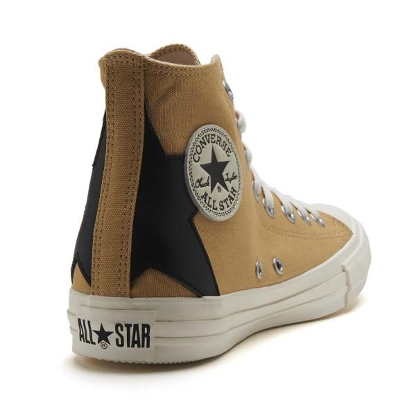 CONVERSEコンバース ALL STAR BS Z HI オールスター BS Z ハイ 31301190 ABC MAOmNwv8n0