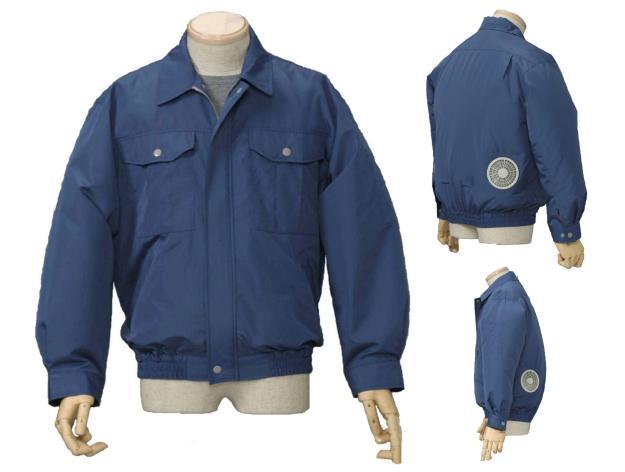 【あす楽対応】ポリエステル製長袖作業着タイプ 空調服 作業服 扇風機付き作業服  色:チャコール サイズ:L ファン付き 電池ボックス フルセット P-500N